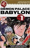 Kikuchi, Hideyuki: Demon Palace Babylon, Vol. 1