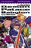 Kikuchi, Hideyuki: Demon Palace Babylon, Vol. 2