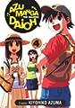 Acheter Azumanga Daioh volume 4 sur Amazon