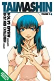 Kikuchi, Hideyuki: Taimashin Volume 2