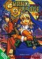 Acheter Chrno Crusade volume 1 sur Amazon