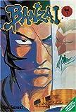 Suzuki, Dai: Banzai Volume 1