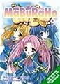 Acheter Maburaho volume 1 sur Amazon