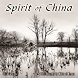 Michael Kenna: Spirit of China 2014 Wall (calendar)