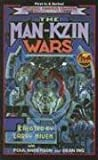 Anderson, Poul: The Man-Kzin Wars