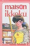 Takahashi, Rumiko: Maison Ikkoku, Volume 1 (Maison Ikkoku (Pb))