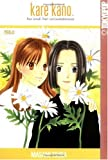 Tsuda, Masami: Kare Kano, Volume 9: His and Her Circumstances (Kare Kano (Prebound))