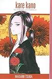 Tsuda, Masami: Kare Kano, Volume 3: His and Her Circumstances (Kare Kano (Prebound))