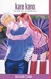 Tsuda, Masami: Kare Kano, Volume 7: His and Her Circumstances (Kare Kano (Prebound))