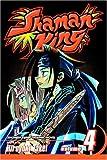 Takei, Hiroyuki: Shaman King 4: The Over Soul (Shaman King (Pb))