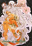 Fujishima, Kosuke: Oh My Goddess! Volume 2: Leader of the Pack (Oh My Goddess! (Pb))