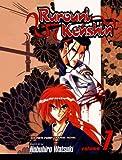 Watsuki, Nobuhiro: Rurouni Kenshin, Volume 7: In the 11th Year of Meiji, May 14th (Rurouni Kenshin (Prebound))