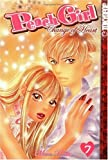 Ueda, Miwa: Peach Girl 7