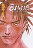 Samura, Hiroaki: Blade of the Immortal: Beasts