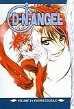 Sugisaki, Yukiru: D.N.Angel, Volume 3 (D.N.Angel (Prebound))