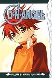 Sugisaki, Yukiru: D. N. Angel 6 (Turtleback School & Library Binding Edition)