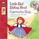 Ransom, Candice: Little Red Riding Hood/Caperucita Roja (Turtleback School & Library Binding Edition) (Brighter Child: Keepsake Stories (Bilingual))