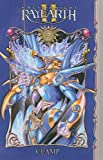 Clamp: Magic Knight Rayearth 2