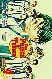 Konomi, Takeshi: Prince of Tennis 04