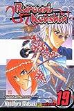 Watsuki, Nobuhiro: Rurouni Kenshin, Volume 19: Shades of Reality (Rurouni Kenshin (Prebound))