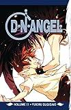 Sugisaki, Yukiru: D.N. Angel 11 (Turtleback School & Library Binding Edition)