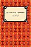 Cao Xueqin: The Dream of the Red Chamber (Abridged)