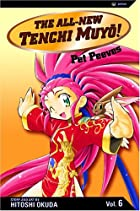 The All-New Tenchi Muyō!, Volume 6: Pet…