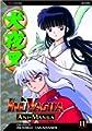 Acheter InuYasha - Anime Manga - volume 11 sur Amazon