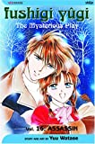 Watase, Yuu: Fushigi Yugi: The Mysterious Play, Vol. 16: Assassin (v. 16)