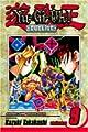 Acheter Yu-Gi-Oh volume 16 sur Amazon