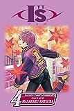 """Katsura, Masakazu: I""""s vol 4 (I""""s series)"""