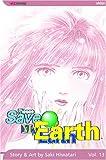 Hiwatari, Saki: Please Save My Earth, Vol. 13
