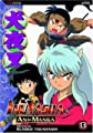 Acheter InuYasha - Anime Manga - volume 13 sur Amazon