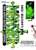 Urasawa, Naoki: Naoki Urasawa's Monster, Vol. 3