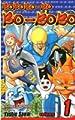 Acheter Boboboobo Boobobo - Shonen Jump Edition - volume 1 sur Amazon
