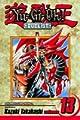 Acheter Yu-Gi-Oh volume 21 sur Amazon