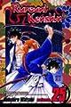 Acheter Rurouni Kenshin volume 25 sur Amazon