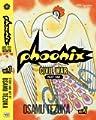 Acheter Phoenix volume 7 sur Amazon