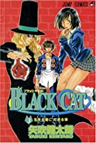 Black Cat, Volume 3 by Kentaro Yabuki