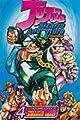 Acheter Jojo's Bizarre Adventure – Jump volume 4 sur Amazon