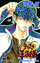 The Prince of Tennis, Volume 13 by Takeshi…