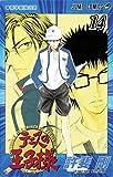 Konomi, Takeshi: The Prince of Tennis, Vol. 14 (v. 14)
