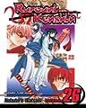 Acheter Rurouni Kenshin volume 26 sur Amazon
