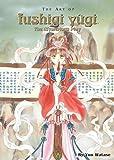 Watase, Yuu: The Art of Fushigi Yugi