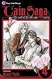 Yuki, Kaori: The Cain Saga, Vol 4 Part 2 (Cain Saga)