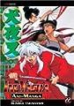 Acheter InuYasha - Anime Manga - volume 22 sur Amazon
