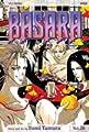 Acheter Basara volume 26 sur Amazon