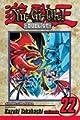 Acheter Yu-Gi-Oh volume 30 sur Amazon
