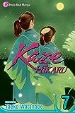 Watanabe, Taeko: Kaze Hikaru, Vol. 7