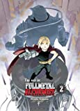 Arakawa, Hiromu: The Art of Fullmetal Alchemist 2